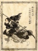 Vintage Japanese samurai warrior poster - Naginata